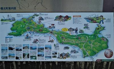 角島案内図.jpg