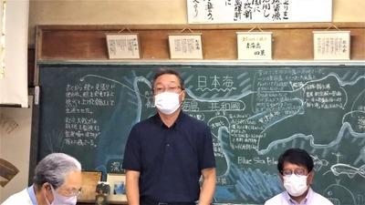 角谷課長挨拶.jpg