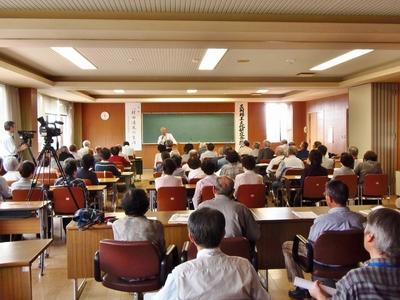 記念講演会2.jpg