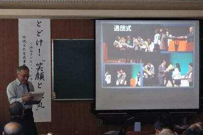 講演会4.jpg
