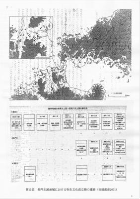 講演会資料2.jpg