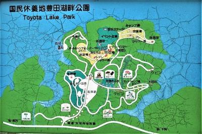 豊田湖畔公園案内図.jpg