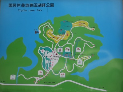 豊田湖畔公園説明図.jpg