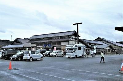 豊田町道の駅 蛍街道西ノ市.jpg