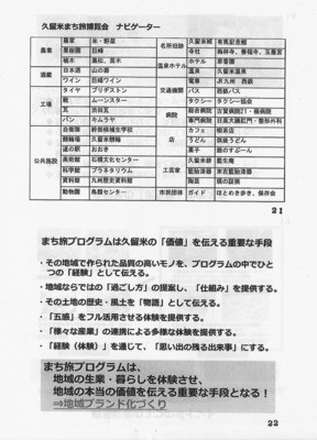 資料11.jpg
