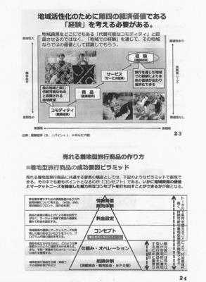 資料12.jpg