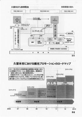 資料13.jpg