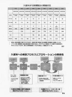 資料14.jpg