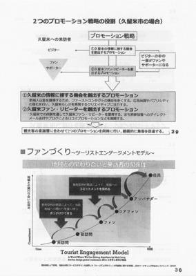 資料15.jpg