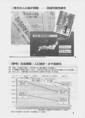 資料2.jpg