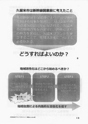 資料5.jpg