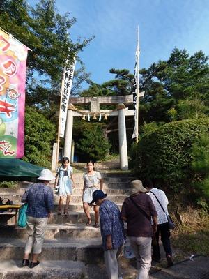 赤崎神社鳥居.jpg