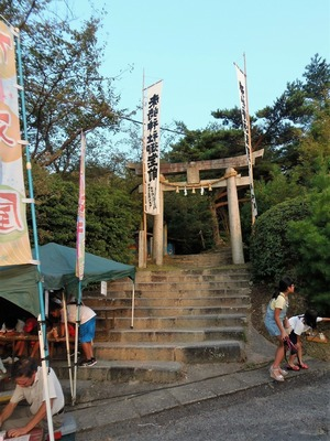 赤崎神社鳥居・のぼり旗.jpg