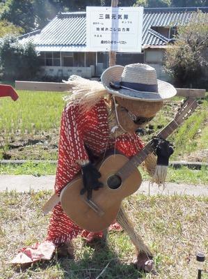 農村のギターリスト.jpg
