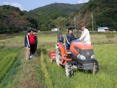 農業体験1.jpg