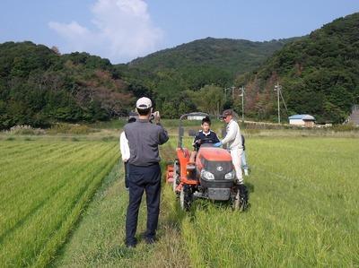農業体験5.jpg