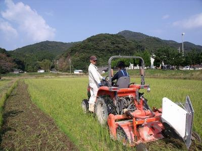 農業体験6.jpg