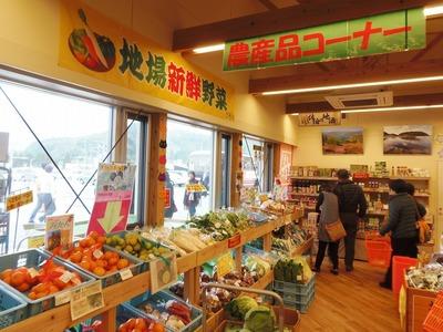 農産品コーナー.jpg