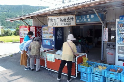 農産物加工品販売所.jpg