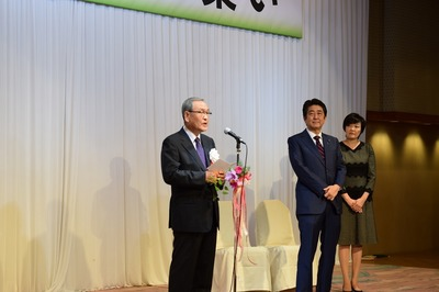 辻野地元後援会会長の挨拶.jpg