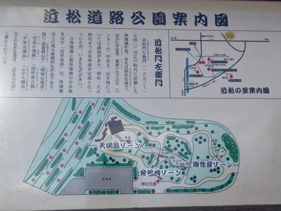 近松道路公園案内図.jpg