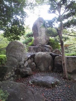 近松門左衛門の碑.jpg