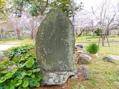 近藤元統の碑.jpg