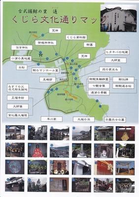 通くじら文化通りマップ.jpg