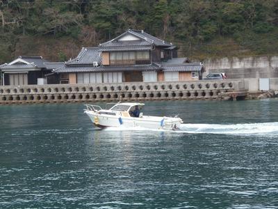 遊漁船.jpg