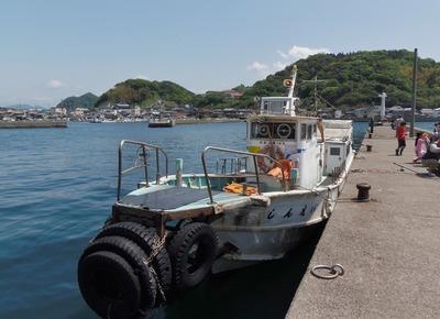 遊漁船体験航海.jpg