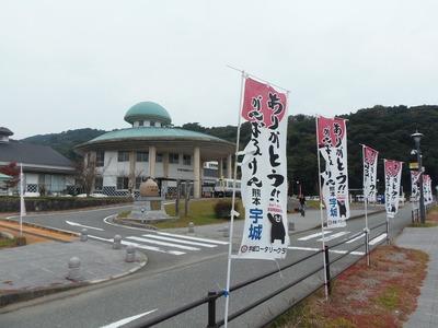 道の駅 不知火温泉館.jpg