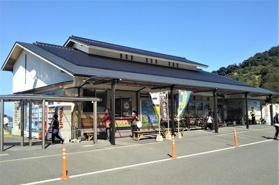 道の駅 萩・さんさん三見1.jpg