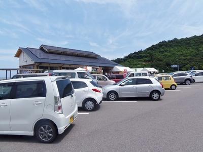 道の駅「萩・さんさん三見」.jpg