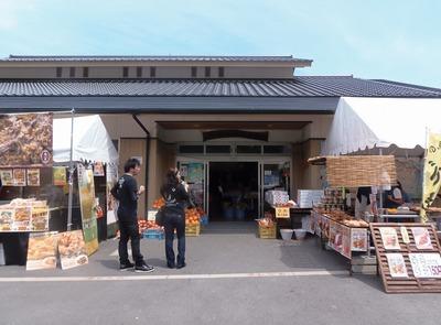 道の駅「萩・さんさん三見」玄関.jpg