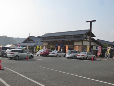 道の駅「蛍街道西ノ市」.jpg