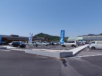 道の駅「阿武町」2.jpg