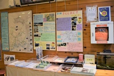 道の駅きららあじすインフォメーション.jpg