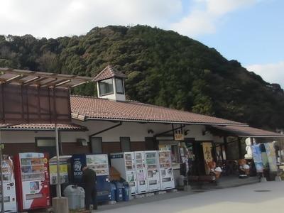 道の駅みとう.jpg