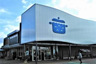 道の駅センザキッチン1.jpg