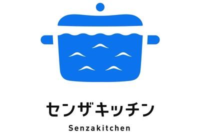 道の駅センザキッチンロゴマーク.jpg