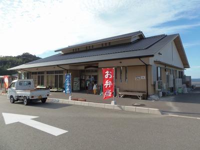 道の駅・さんさん三見.jpg