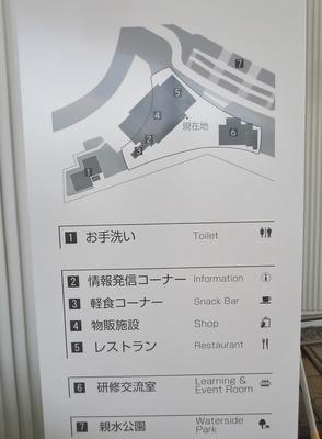 道の駅・ソレーネ案内1.jpg