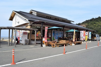 道の駅・萩さんさん三見.jpg
