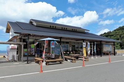 道の駅・萩さんさん三見1.jpg