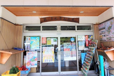 道の駅・萩さんさん三見2.jpg