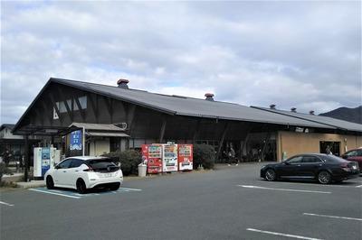 道の駅・萩しーまーと1.jpg