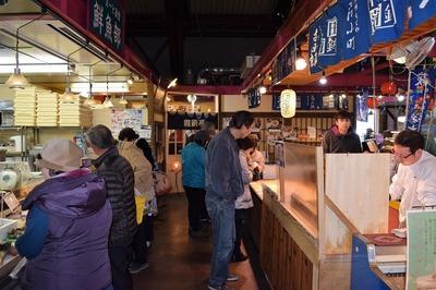 道の駅・萩しーまーと店内2.jpg