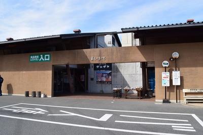 道の駅・萩しーまーと玄関.jpg
