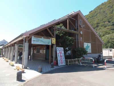 道の駅・長門峡.jpg