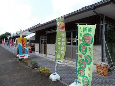 道の駅・長門峡3.jpg